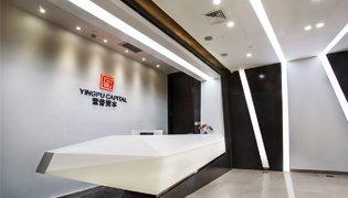 营普股权投资基金(上海)有限公司