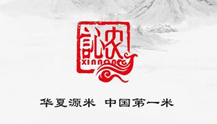 深圳宜农农业发展有限公司