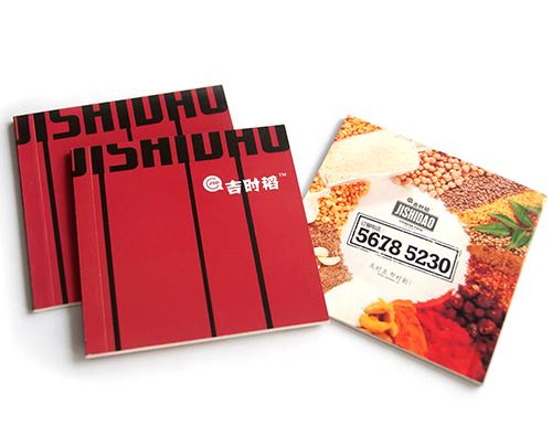 吉时稻餐饮管理有限公司