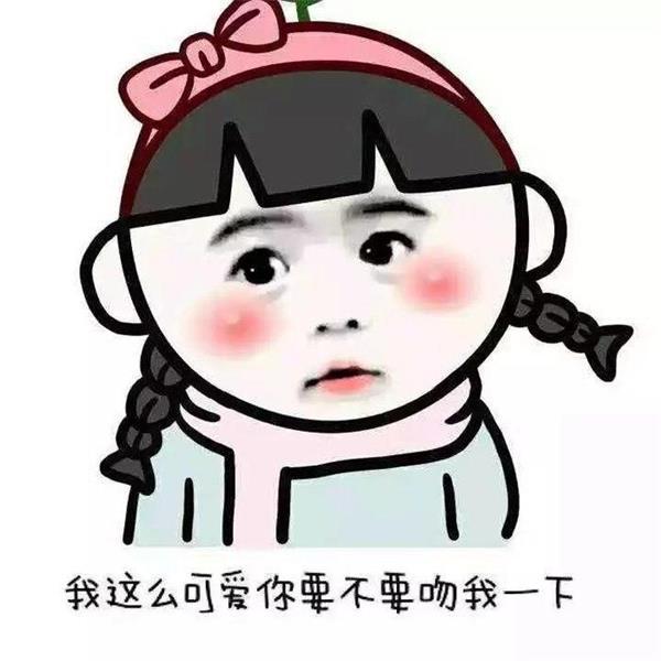 一分钟制作斗图表情|河南亦锐营销策划有限公司|郑州
