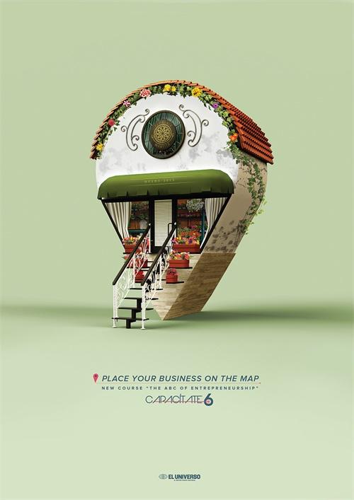 底部悬浮广告设计
