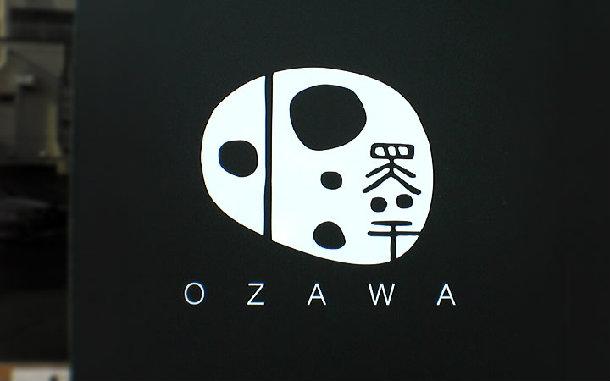 logo设计:日本街头的绝美招牌